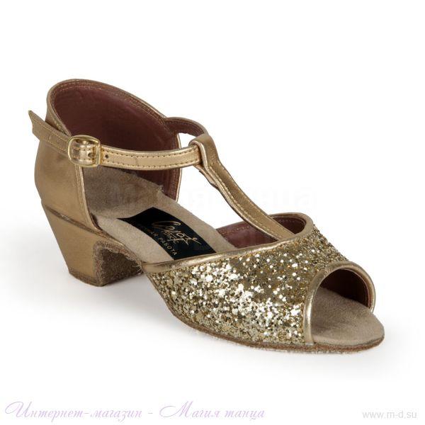 Интернет Магазин Обуви Для Танцев