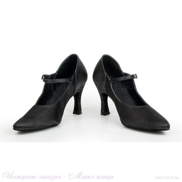 Современная весенняя обувь