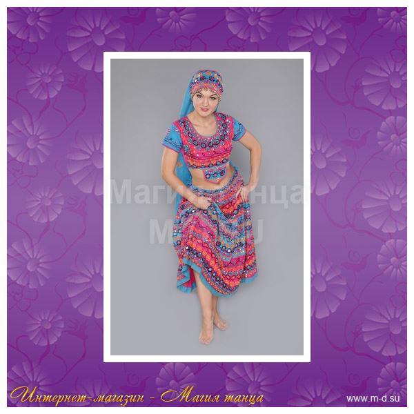 Индийские костюмы.