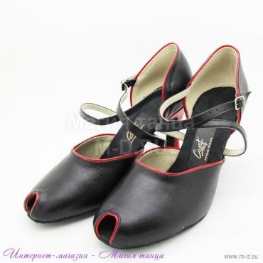 Купить Туфли Для Аргентинского Танго