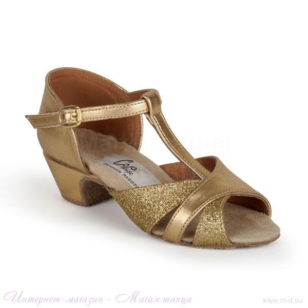cbdf9ad8 Детские туфли для бальных танцев: танцевальная обувь для девочек