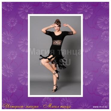 Юбка Для Бальных Танцев Доставка
